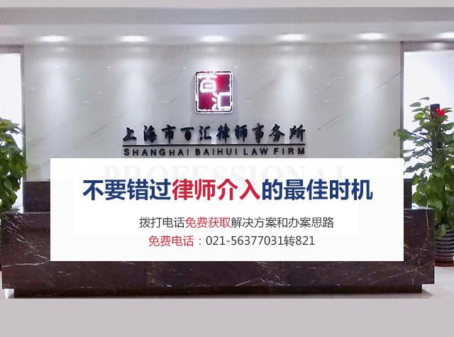 丁俊涛刑事辩护团队-上海丁俊涛律师刑辩团队